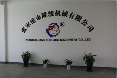 중국 Zhangjiagang Longjun Machinery Co., Ltd.